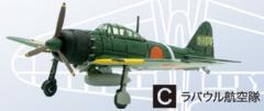 Mitsubishi A6M5 Zero Type 52 - 381st Kokutai