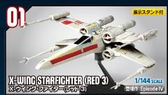 X-Wing Starfighter - Red 3