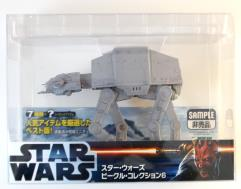 AT-AT (Display Sample)