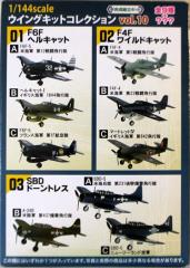 SBD Dauntless - 173/150 Fight Sq