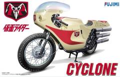 Cyclone Bike - Kamen Rider 1st