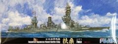 "IJN Battleship ""Fuso"" 1944"