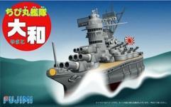 Battleship - Yamato