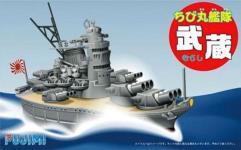 Battleship - Musashi
