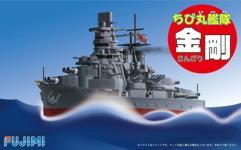 Battleship - Kongo