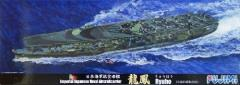 "IJN Aircraft Carrier ""Ryuho"" 1945"