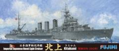 "IJN Light Cruiser ""Kitakami"" 1945"