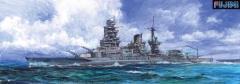 """IJN Battleship """"Nagato"""" - 1941"""