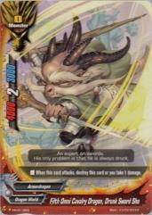 Promo Card - Fifth Omni Cavalry Dragon, Drunk Sword Sho