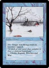 Flood (U)