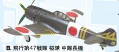 """Hayate Ki-84 """"Frank"""" - Kahki"""