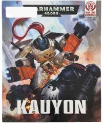 War Zone Damocles - Kauyon