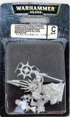 Sorcerer (2004 Edition)