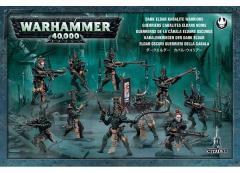 Kabalite Warriors (2010 Edition)