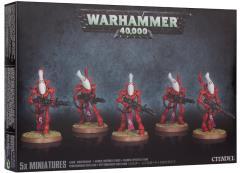 Wraithguard/Wraithblades