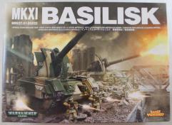 Basilisk (2003 Edition)
