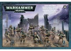 Cadian Shock Troops (2017 Edition)