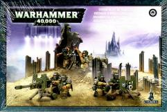 Cadian Heavy Weapons Squad (2009 Edition)