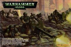 Cadian Heavy Weapons Squad (2003 Edition)