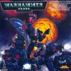 Battleforce (2004 Edition)