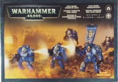 Terminator Squad (2004 Edition)