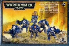 Terminator Squad (2013 Edition)