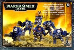 Terminator Squad (2008 Edition)