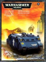 Rhino (2012 Edition)