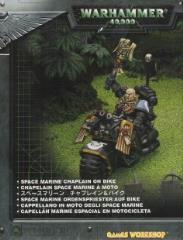 Chaplain on Bike (2003 Edition)