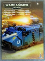 Razorback (2007 Edition)