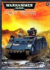 Razorback (2012 Edition)