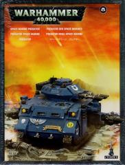 Predator (2012 Edition)