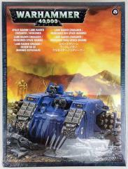 Land Raider Crusader/Redeemer (2017 Edition)