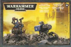 Thunderfire Cannon (2008 Edition)
