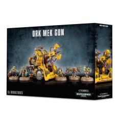 Mek Gun (2013 Edition)