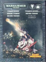 Biovore (2006 Edition)