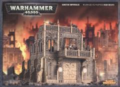 Sanctum Imperialis (2006 Edition)