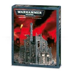 Manufactorum (2009 Edition)