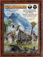 Hammerer Command
