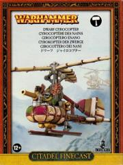 Gyrocopter (Finecast)