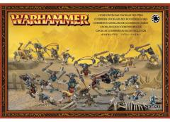 Gnoblar Fighters (2011 Edition)