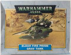 Fire Prism (2000 Edition)