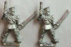 Mordian Sergeant 2-Pack #1
