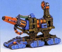 Imperial Guard - Ordinatus Armageddon Nova Cannon