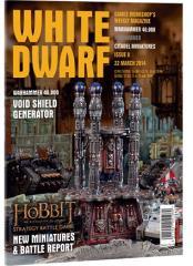 "#8 ""Void Shield Generator, The Hobbit - Desolation of Smaug"""