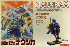 Nausicaa - Nausicaa Riding on Kai (1:20)