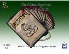 Ito Clan Card Pack #2