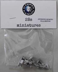 JPN 80mm Mortar & Crew