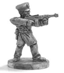 Cop w/Machine Gun