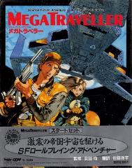 MegaTraveller (Japanese Boxed Edition)